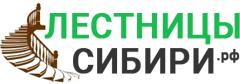 Лестницы Сибири
